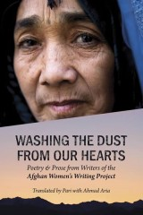 Washing the Dust from Our Hearts book cover