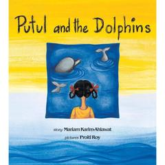 putulandthedolphins_cover