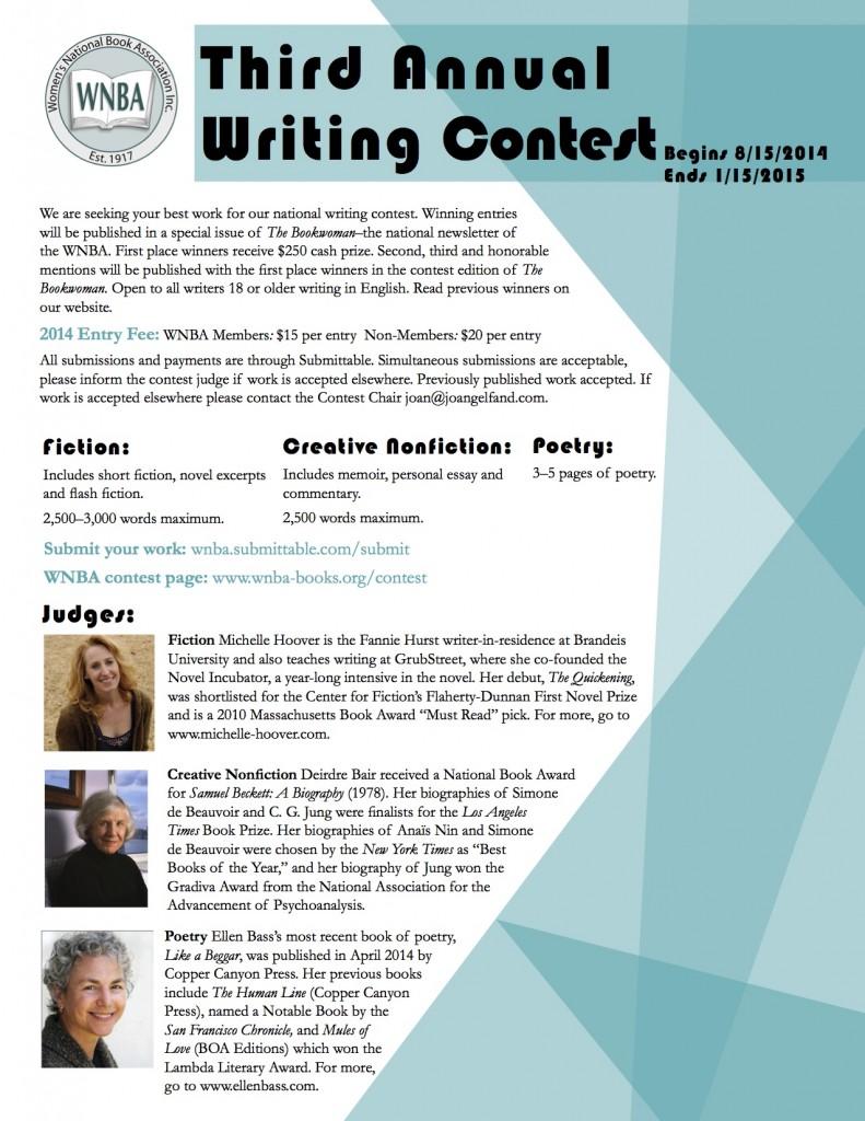 2014_Writing_Contest_01_Web_JPEG