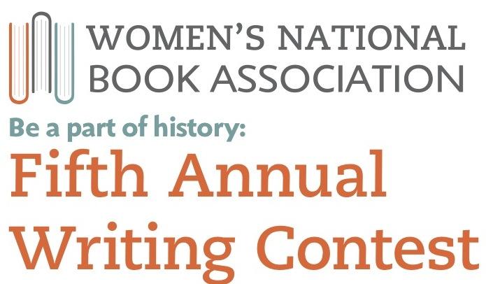 2016_writing_contest